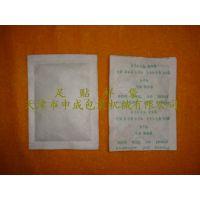 广州肚脐贴包装机 广东足贴自动包装机 (DXDK-40A/B型)申成包装专业制造