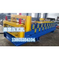 840-900琉璃瓦机厂家生产彩钢瓦设备,琉璃瓦机,只服务客户!