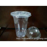 宜昌透明塑料杯价格 透明塑料果汁杯 透明塑料杯带盖 一次pp果汁杯批发