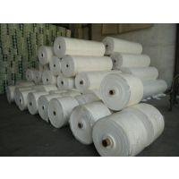 库存木浆大轴纸,低价出售