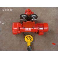 钢丝绳电动葫芦河南省铁山起重设备有限公司,品牌保证