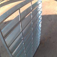 安排我了供应热浸锌钢格板 钢格栅板 钢格板价格优惠