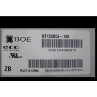 BOE全新原包15寸医疗工业液晶显示屏HT150X02-100