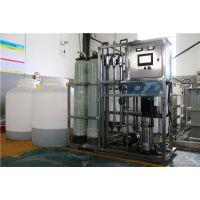 嘉兴光学镀膜超纯水设备,纯水设备,伟志供应镀膜玻璃超纯水