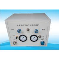液化天然气加气机检定装置价格 WDBZ-JQL
