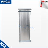 KM-F低噪音升降立柱、电动推杆、内置电机行程开关升降柱