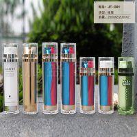 伽盛包装化妆品瓶化妆品包材塑料供应JF-081 BB霜 眼霜 精华 原液 塑料 隔离乳 乳液 防晒