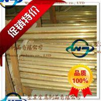 H59黄铜板厂价 QBE0.6-2.5铍钴铜