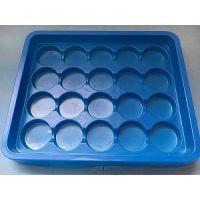 无锡PET工业零件食品用透明吸塑托盘包装盒PP透明吸塑包装制品