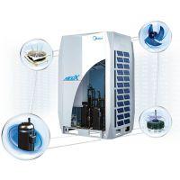 MDVX系列全直流变频智能多联中央空调MDV-400(14)W/D2SN1-8VO