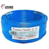 福建远东电缆专卖远东牌WDZAN聚乙烯烃绝缘无卤低烟电线/缆