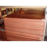 供应优质T1紫铜棒、T1紫铜管、T1紫铜带,规格齐全
