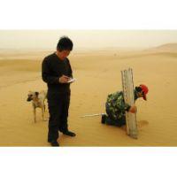 沙粒收集器选型