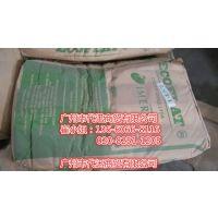 Imerys美国益瑞石ECOFLAT 1457硅藻土消光剂(粉)