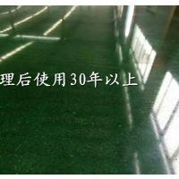 惠州汝湖\三栋\马安\横沥\芦洲镇金刚砂起灰怎么办、耐磨地坪硬化处理、乔丹高度