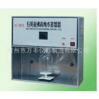 品质优良SYZ-550型石英亚沸蒸馏器 技术先进 蒸馏水机 万丰仪器