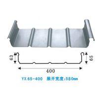 供应天津宝骏YX25-430直立锁边型铝镁锰压型板