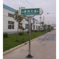 路名标志牌 中泰路名牌厂家供应铝板指路牌灯箱