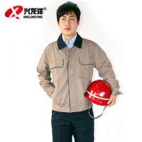 LTSS 工作服员工制服车间厂服GZF656