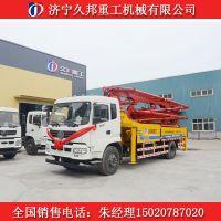 河北30米小型混凝土泵车臂架泵车赠送配件优惠活动中