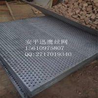 厂家供应金属板网 耐高温圆孔板网 镀锌板矿筛网孔板