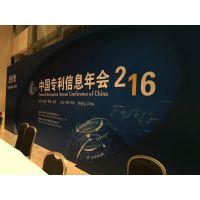 北京展架租赁 舞台搭建 背景板搭建 布置会场一手工厂,立省30%