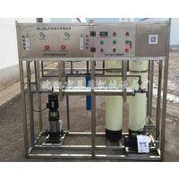 善蕴RO-250L纯化水制取设备 纯净水机器 纯净水设备