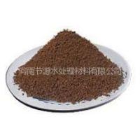 供应优质水处理锰砂滤料 锰砂滤料批发价格