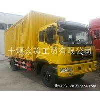 供应东风厢式货车  厢式160 170货车报价 厢式小货车销售 东风货车