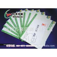 【专业定制】各种中式、西式、特大号外贸信封 红包等