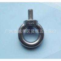 供应高品质 GB825 不锈钢304 吊环螺丝 吊环螺栓 规格由M6---M24
