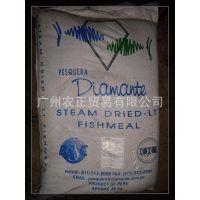 秘鲁钻石鱼粉、进口秘鲁鱼粉、秘鲁蒸汽鱼粉批发、鱼粉报价