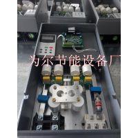 厂家供应40KW电磁感应加热器工业设备节能机械改造加热器节电设备
