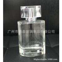 定做 定制玻璃瓶 香水瓶 高档亚克力水晶盖香水瓶
