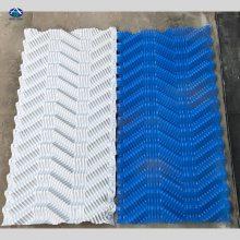 冷却塔S波淋水填料厂家直销/现货供应/冷却塔填料/改性pvc填料
