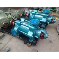 马鞍山多级泵 矿用耐磨泵 D46-30*3多级泵
