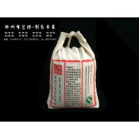 南阳棉布袋 收口袋 束口袋 广告袋 布制包装袋