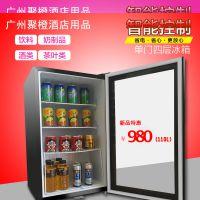 家用立式商用展示柜饮料保鲜柜冰箱 Newli/新力 SC-110L小冷藏柜