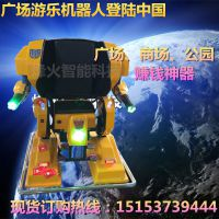 广场金钢侠载人行走机器人新款 载人行走机器人游乐设备厂家
