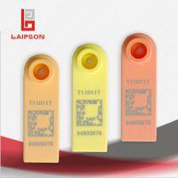 莱普生品牌畜牧羊耳标 标刻加工 二维码耳标