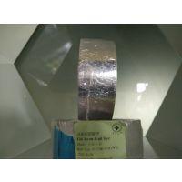 铝箔隔热复合材料,供应屋顶墙体,保温气泡膜铝箔隔热材