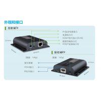 朗强lkv383 HDbitT HDMI网线延长器1发射多接收不影响上网