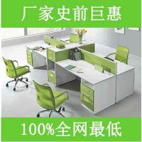 合肥隔断办公桌椅整套出售,屏风隔断办公家具专业定做