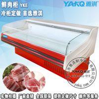 雅淇鲜肉冷柜,中山风冷内置保鲜展示柜冷藏冷冻柜厂商