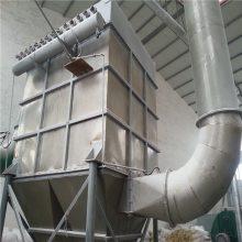 高效率氢氧化铝干燥机 QG系列气流烘干设备杰创干燥厂家直销