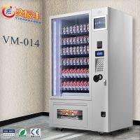 杭州自动售货机 饮料自动售货机 奕辰丰自助饮料售卖机厂家 非二手售卖机