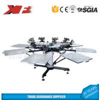 新锋/新锋XF-880手动立体式双轮转印花机 t恤 面料 印花机 手动丝网印刷机
