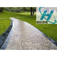 广西贵港压花地坪,厂家销售施工全面服务