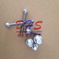 东鸿盛顺德供应304不锈钢内六角螺丝 DIN912圆柱头滚花螺钉
