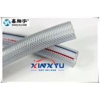 鑫翔宇pvc软管XY-0211日式网纹管,纤维增强PVC软管